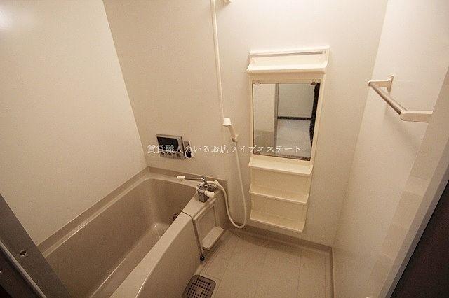 お風呂にはTVが付いています。ドラマの続きはこちらでどうぞ♪