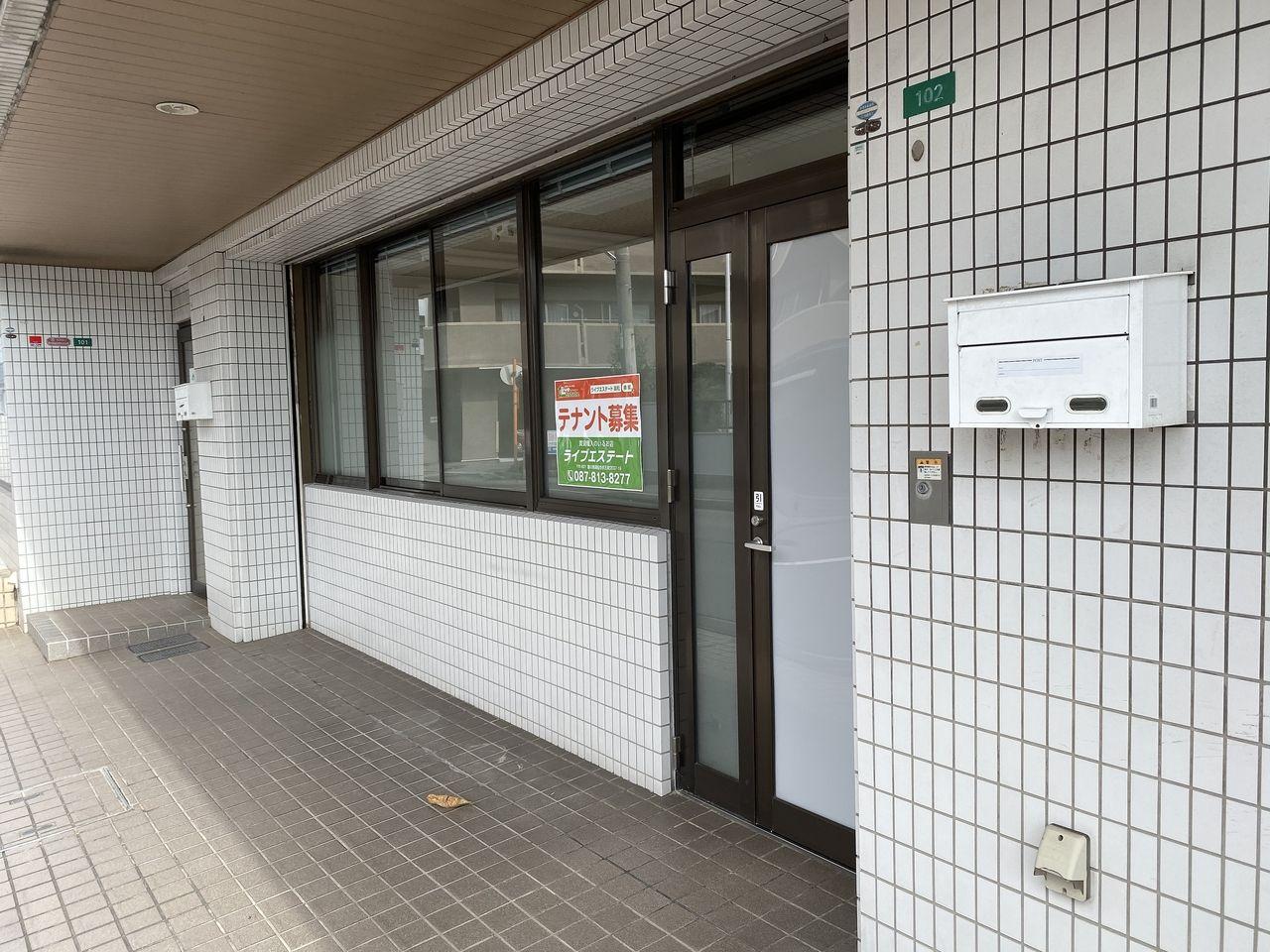 駅チカ!三条駅から徒歩約3分 / 約180m