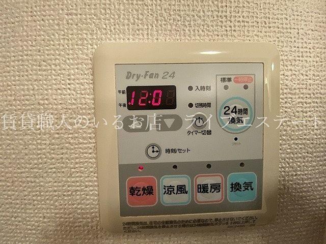 暖房もでるので寒い冬は重宝しそう(同タイプ201号室の参考写真です)