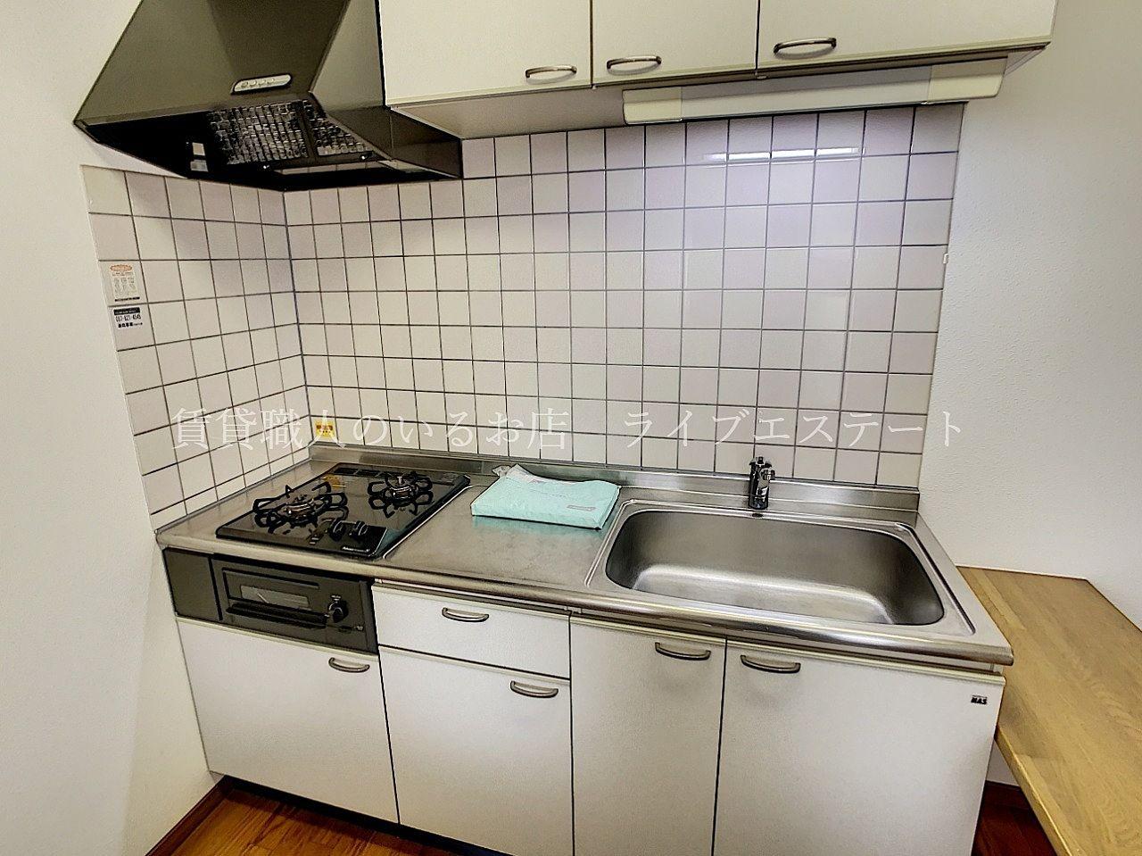 2口コンロのシステムキッチンで自炊も続きそう!