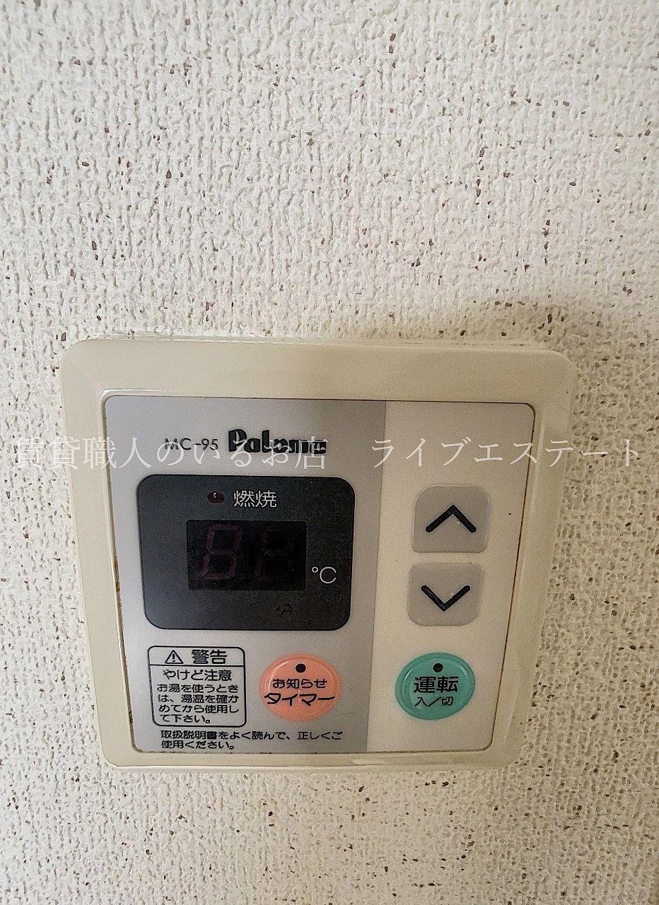 温度調整が簡単にできます