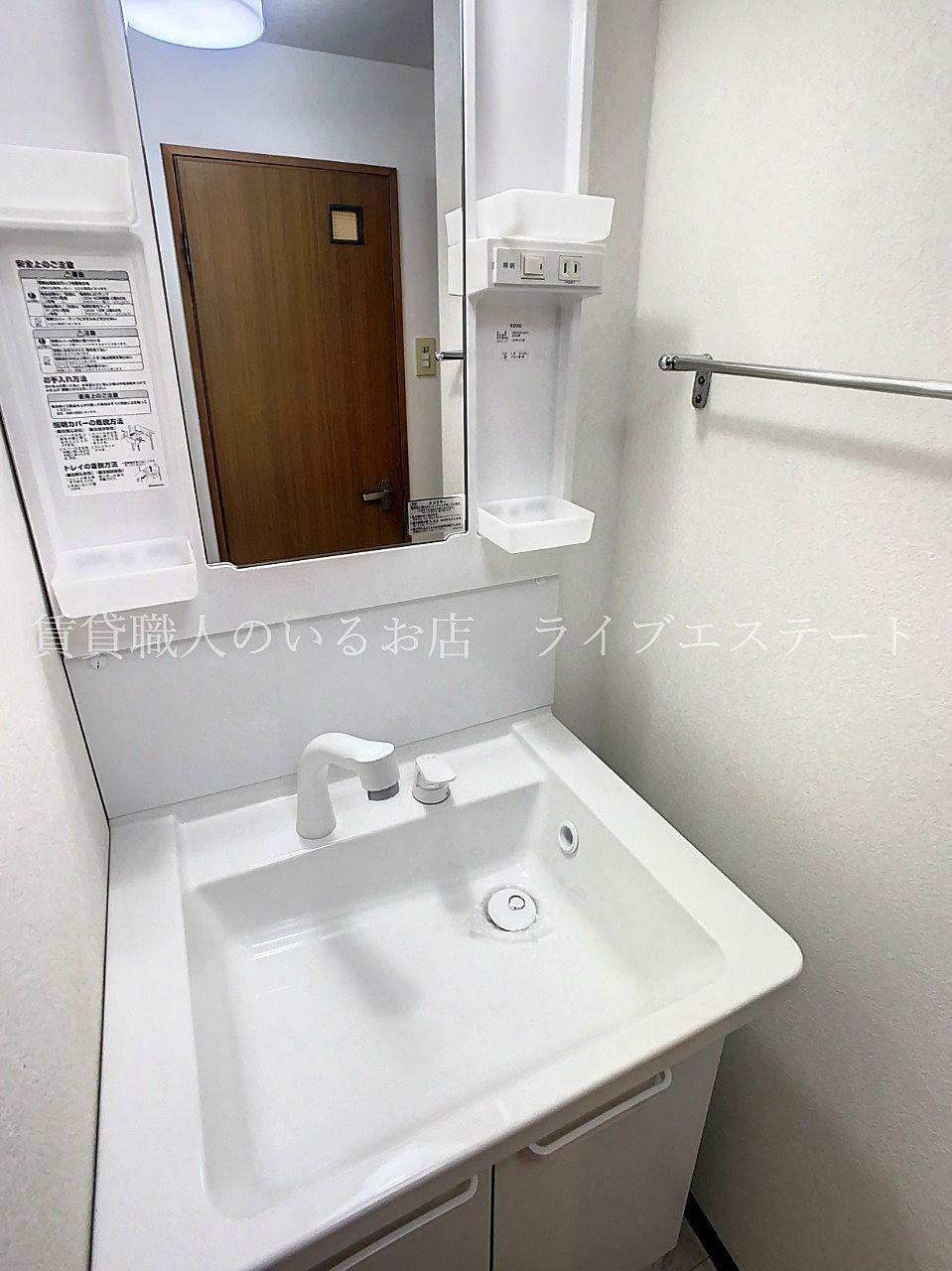 洗面ボウルのお掃除をした時シャワーだと流しやすいです