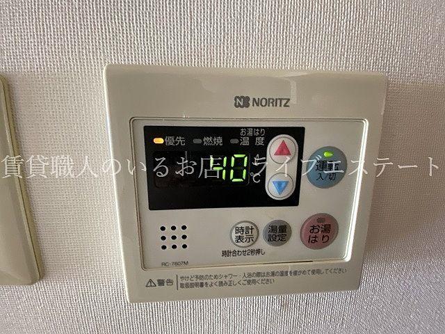 お湯張り、温度調整が簡単(反転タイプ301号室の参考写真です)