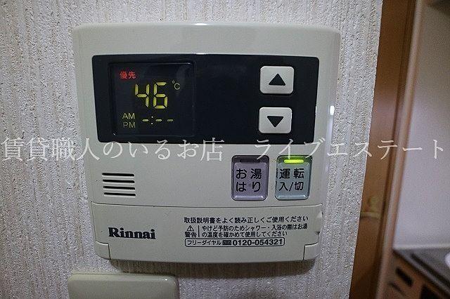 温度調整できてお湯張りも楽々(同タイプ301号室の参考写真です)