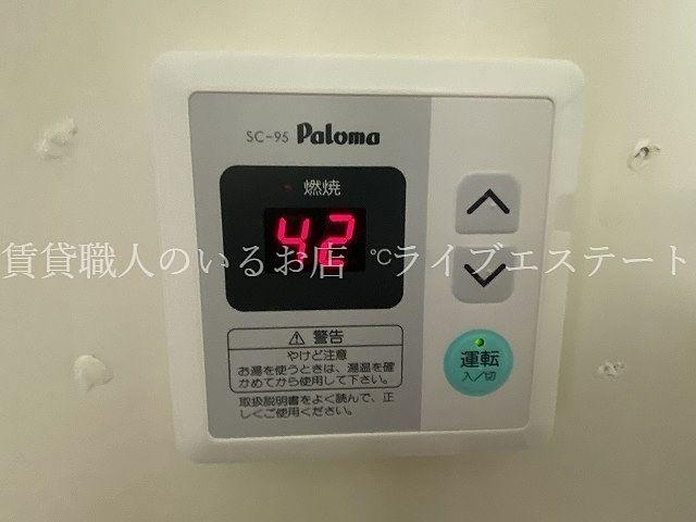洗い物の時ぬるめのお湯にしたりお風呂は高めにしたり温度調整できると何かと便利