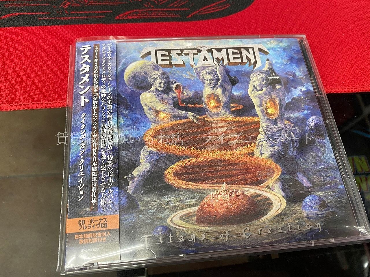 号外「ロックでぽん」第797号^~^TESTAMENT - Children Of The Next Level