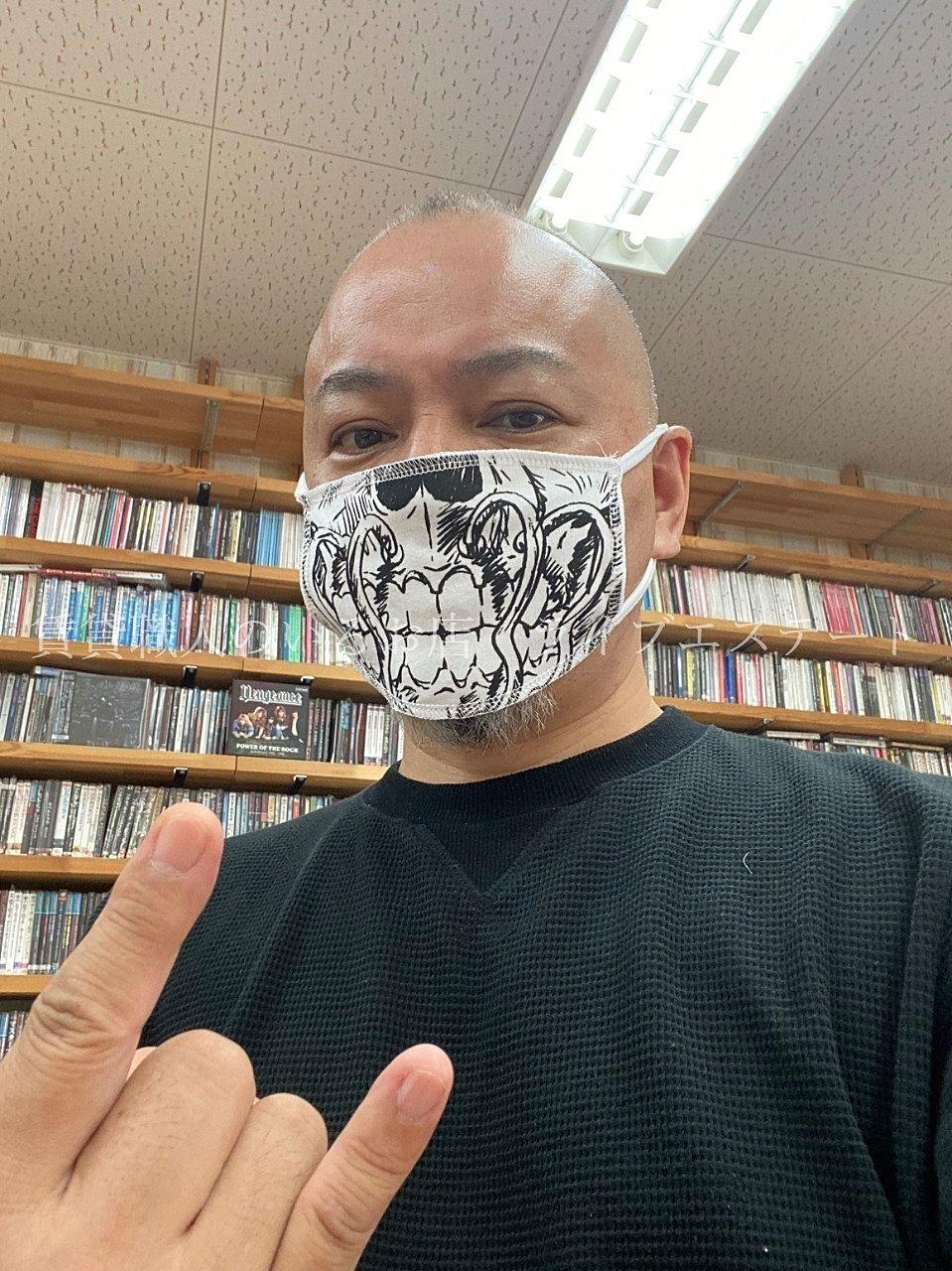 号外「ロックでぽん」第799号^~^Megadeth-Anarchy In The U.K.