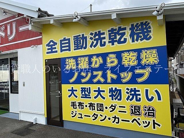 大型大物洗いもOK(*´▽`*)