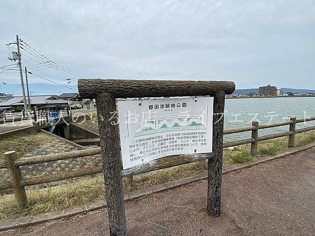 施設紹介-野田池緑地公園
