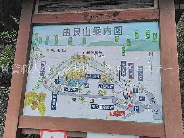 由良山登山案内図