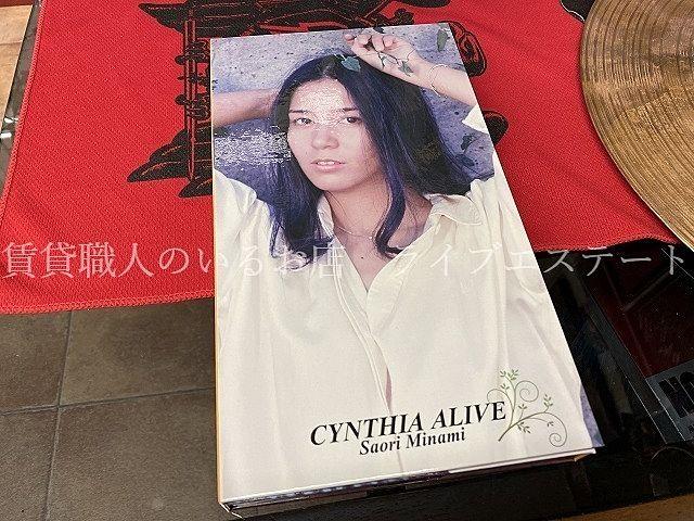 号外「ロックでぽん」第812号^~^南沙織-CYNTHIA ALIVE