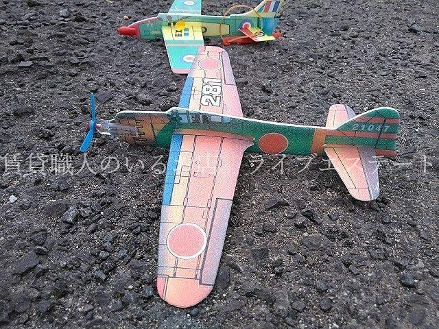 零式艦上戦闘機 ホーカーシドレー
