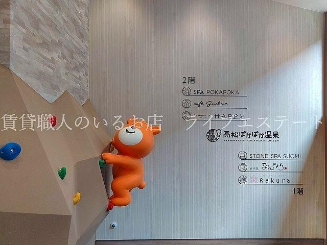 高松ぽかぽか温泉プレオープン体験レポ!