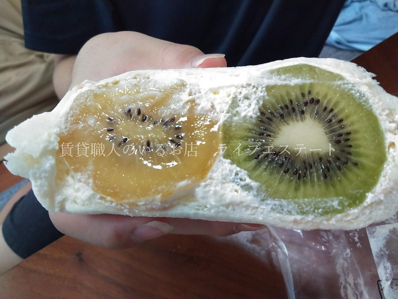 Wキウイのフルーツサンド ボムパン