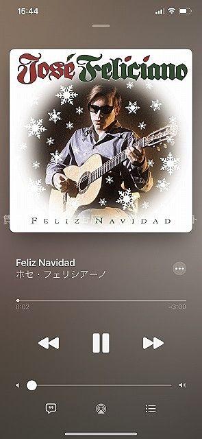 号外「ロックでぽん」第858号^~^José Feliciano - Feliz Navidad