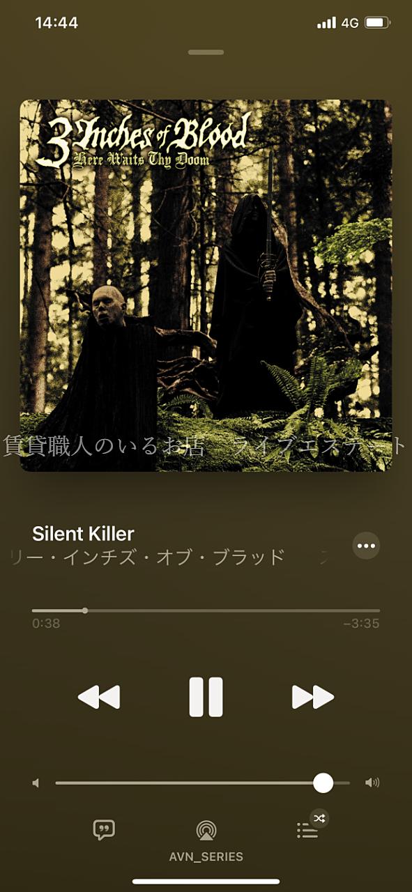 号外「ロックでぽん」第860号^~^3 INCHES OF BLOOD - Silent Killer