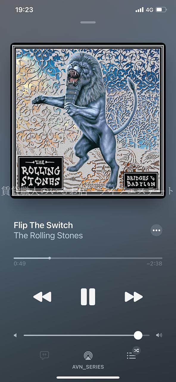 号外「ロックでぽん」第876号^~^The Rolling Stones - Flip The Switch