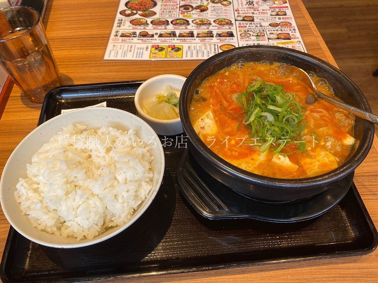 新規オープン(*´▽`*)カルビ丼とスン豆腐専門店韓丼 高松上天神店-高松市上天神町