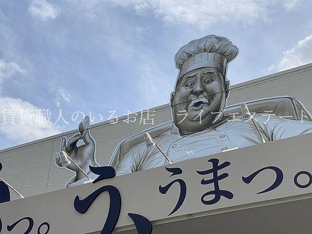 高級食パン専門店 「お、おいしいっ。う、うまっ。」は本当に美味しいのかww