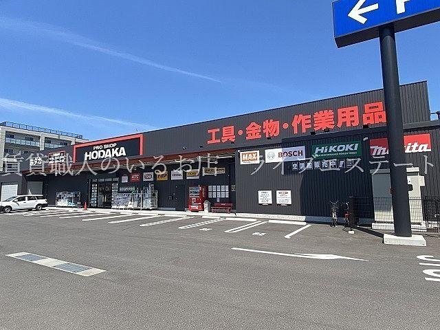 不動産屋さんにもご用達(*´▽`*)-PROSHOP HODAKAに行ってみた-高松市林町