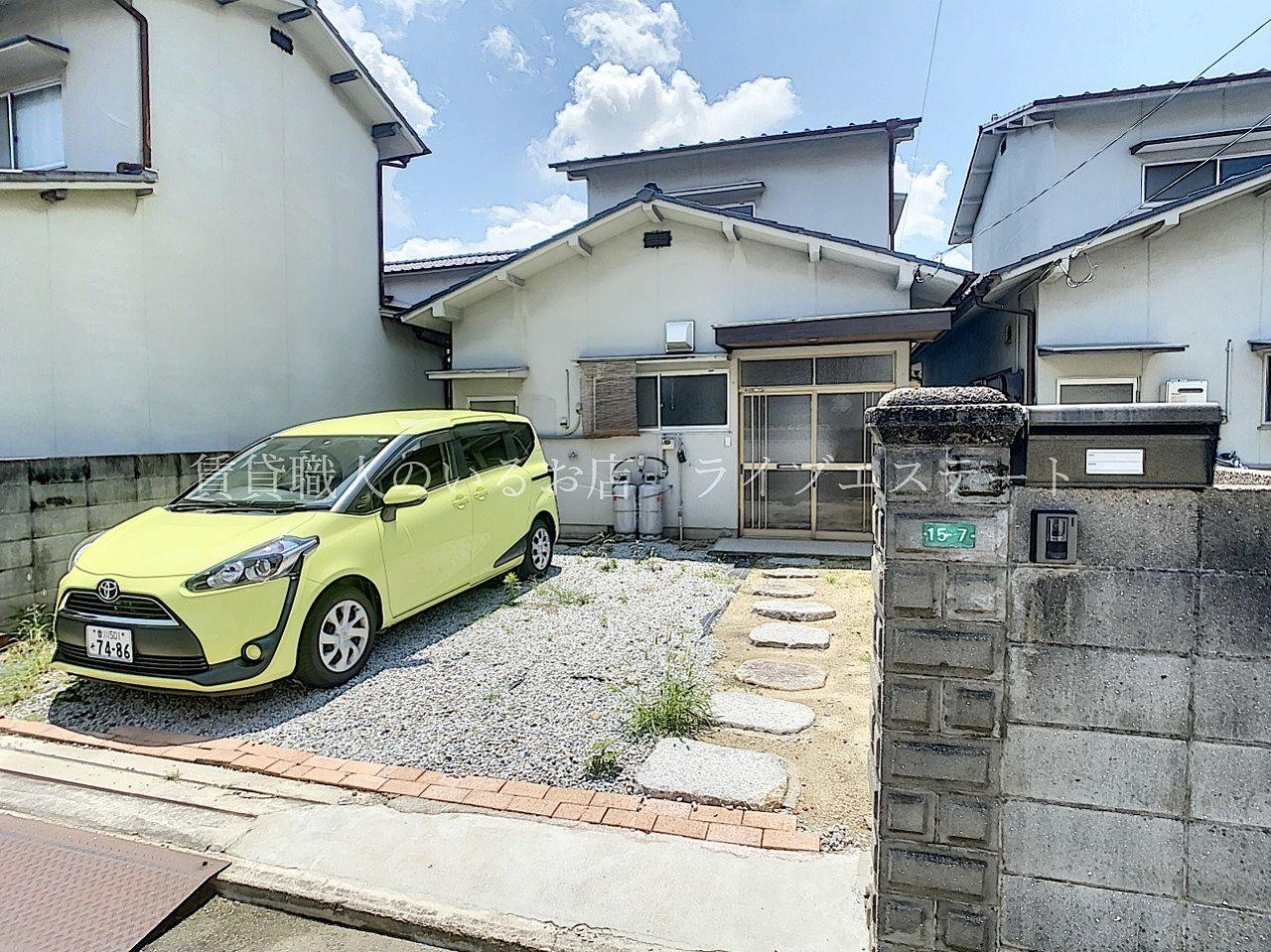 この立地で駐車場が2台敷地内に止めれる一戸建て賃貸(*´▽`*)