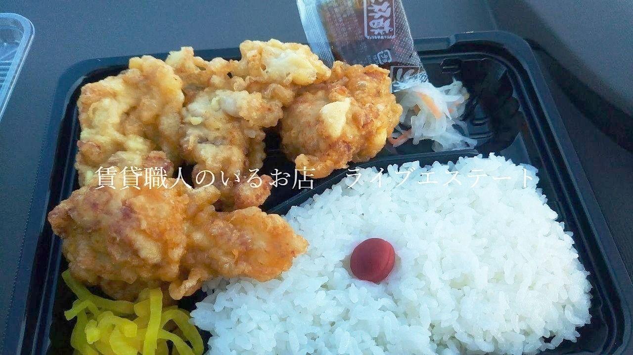 大分臼杵港から八幡浜港お弁当のオススメ名物とり天弁当